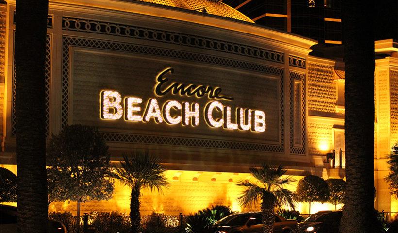 Beach Club Hôtel
