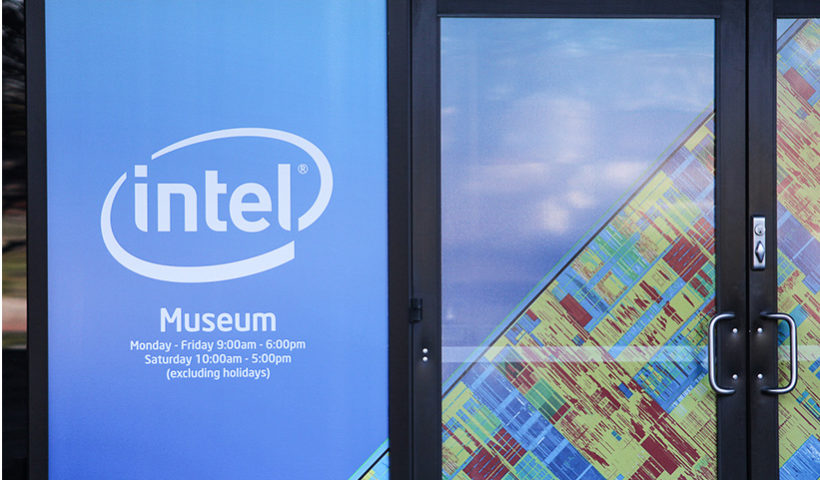 Front door of Intel Musuem